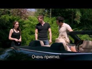 Кузей Гюней 1 серия (субтитры)